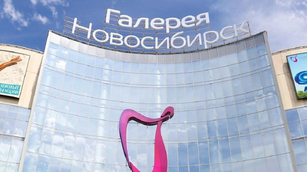 Стало известно, когда в Новосибирске откроют торговые центры и зоопарк