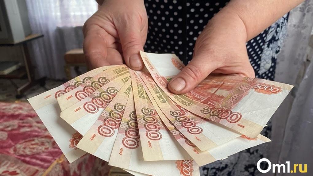 С 1 августа некоторые омичи могут потерять пенсии
