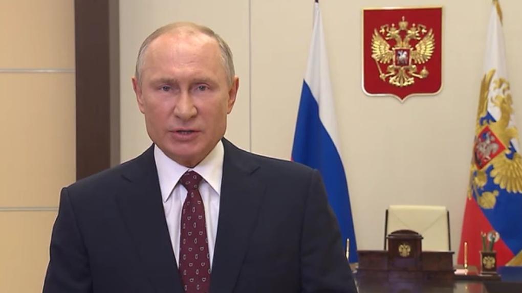 Владимир Путин подсказал россиянам, что должно поддержать их во время пандемии коронавируса