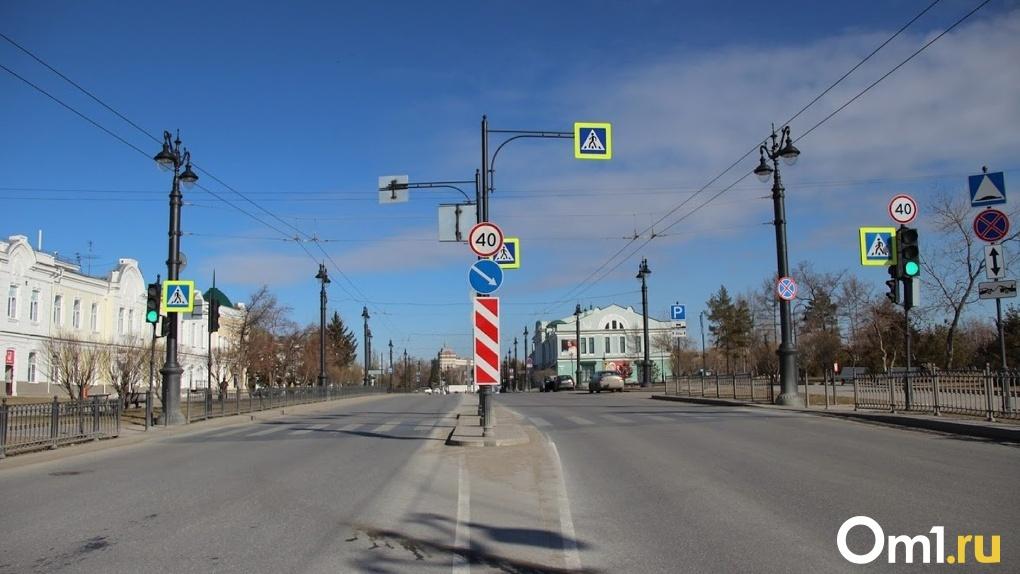 Центр Омска перекрыли, чтобы отпраздновать принятие поправок к Конституцию