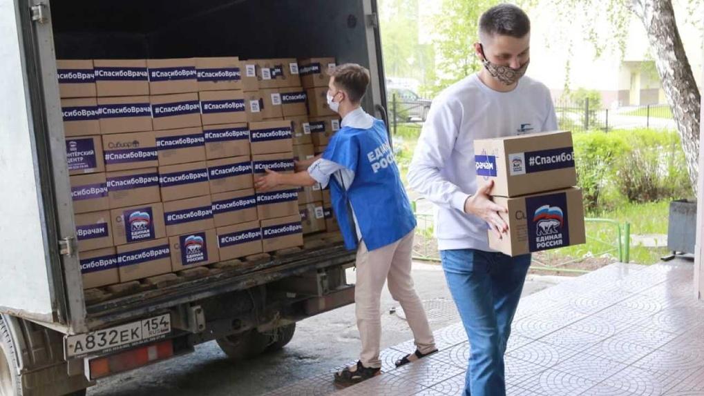 «Спасибо врачам»: волонтеры доставляют новосибирским медикам продукты
