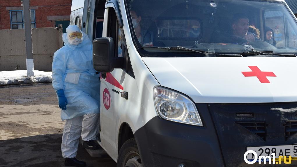 Большинство новых случаев заражения COVID-19 выявлено в Омске