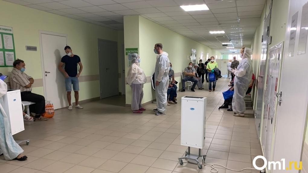 Коронавирус. Актуальные данные. Мир, Россия, Омск. 14 августа 2020