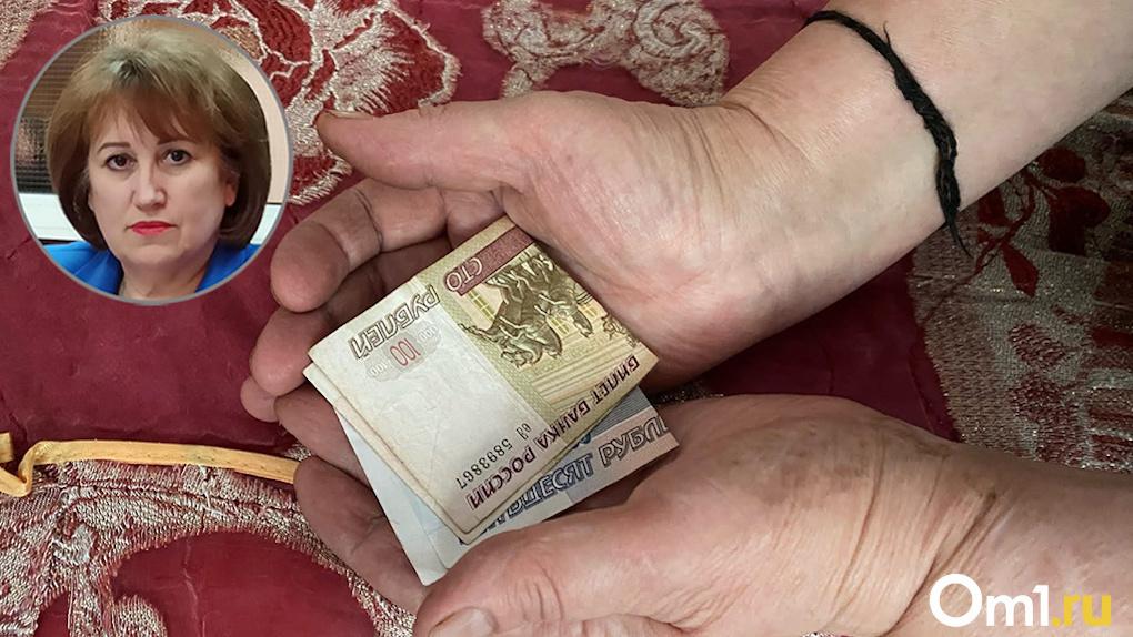 «Умрут до выплат»: депутат Госдумы от Новосибирской области заявила о пенсионной реформе 2.0