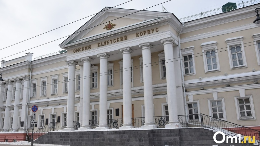 Официально: Вячеслав Саликов назначен начальником кадетского корпуса