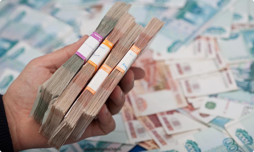 срочные онлайн займы на карту без отказов с плохой кредитной