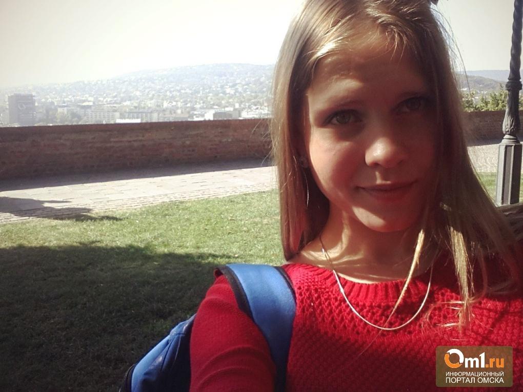 Омичка стала второй на Кубке мира по фехтованию