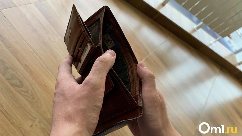 Одно из предприятий, принадлежащих Минимуществу Омской области, могут признать банкротом