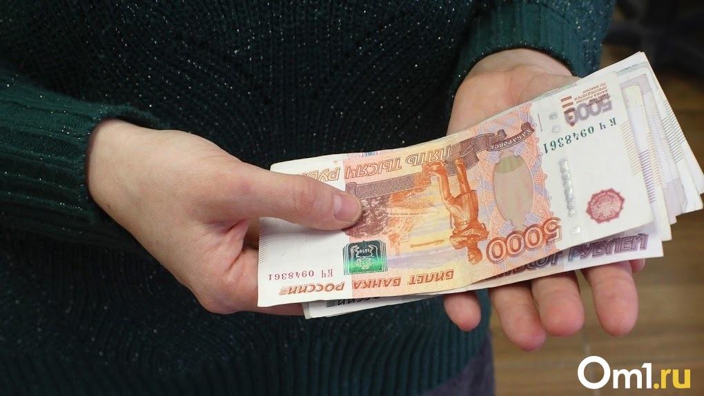 Доплаты безработным омичам с детьми хотят увеличить