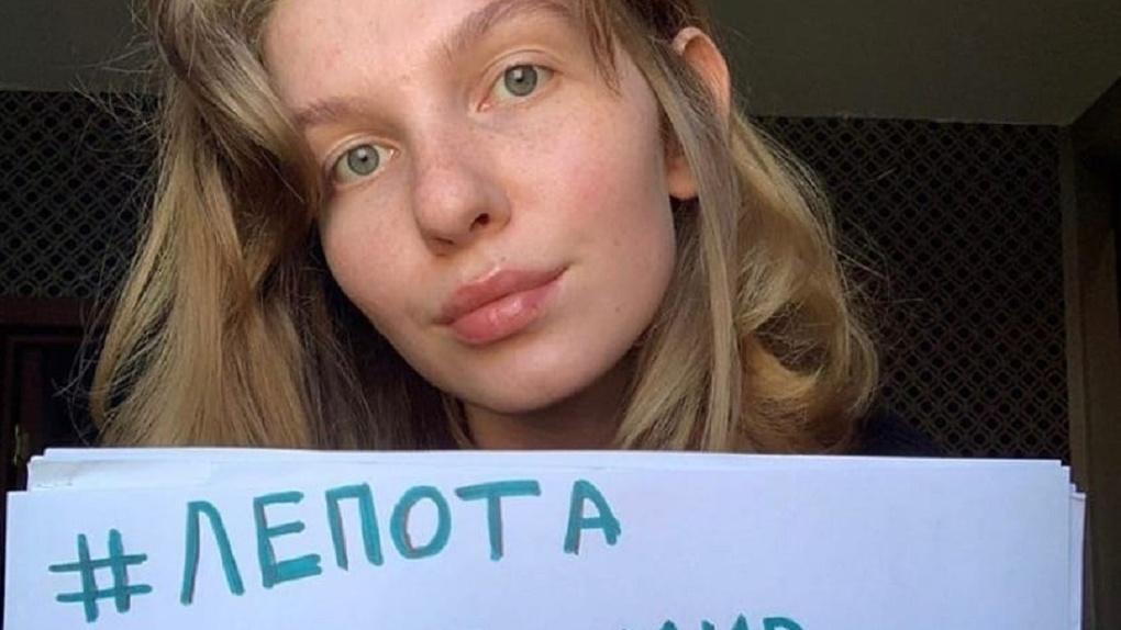«Лепота спасет мир»: новосибирские студенты запустили флешмоб ко Дню славянской письменности