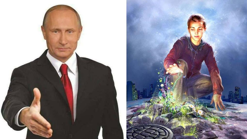 В Омске появилось опасное псевдорелигиозное движение: последователи верят в инопланетян и...Путина