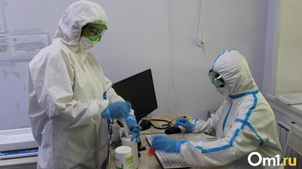 Новосибирские учёные первыми в России получили антитела для вакцины от коронавируса
