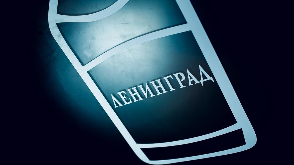 В Омске продаётся андеграундный бар «Ленинград» за 600 тысяч рублей