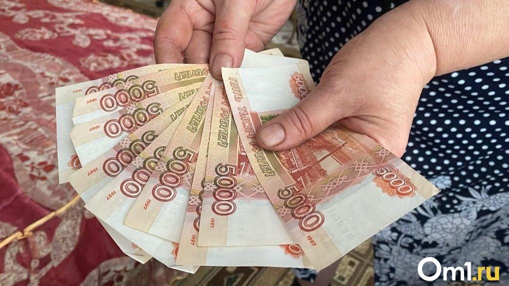 Большинство омских льготников выбирают выплаты вместо бесплатных лекарств
