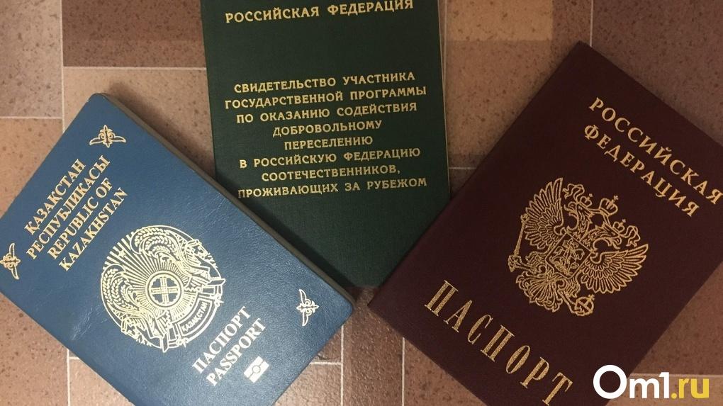 В Новосибирске упростили процедуру оформления гражданства России