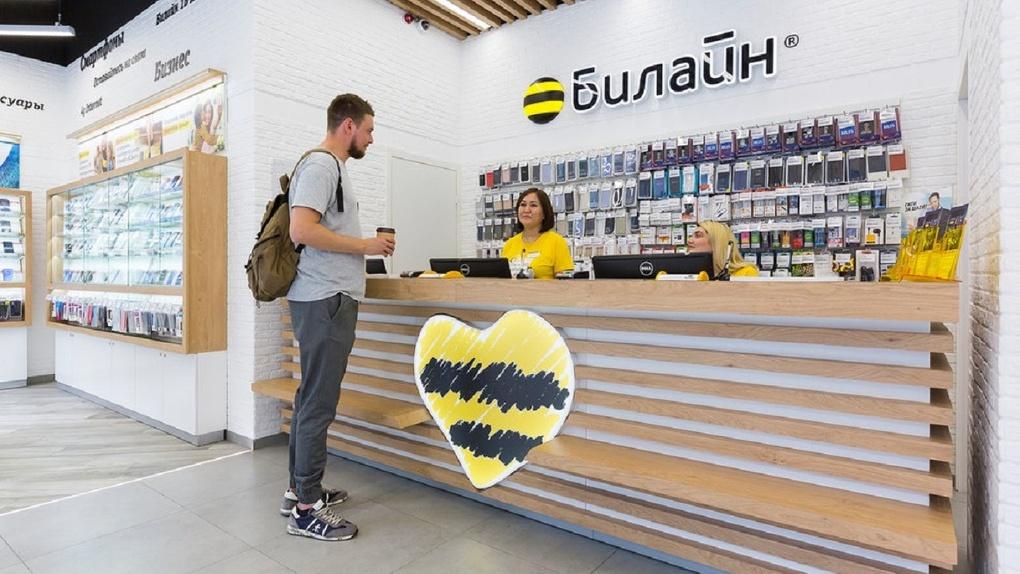 Билайн первым в России представил сервис «Подари безлимит»: возможность передавать трафик другому абоненту