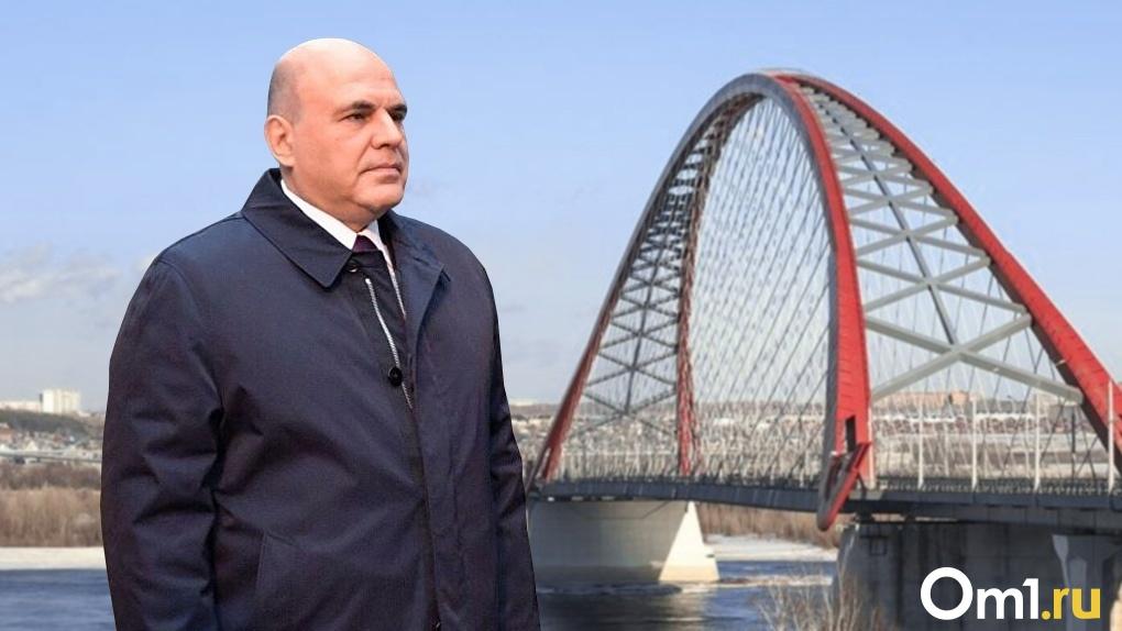 «Царь приехал»: премьер-министр России Михаил Мишустин наведался с проверкой в Новосибирск (обновляется)