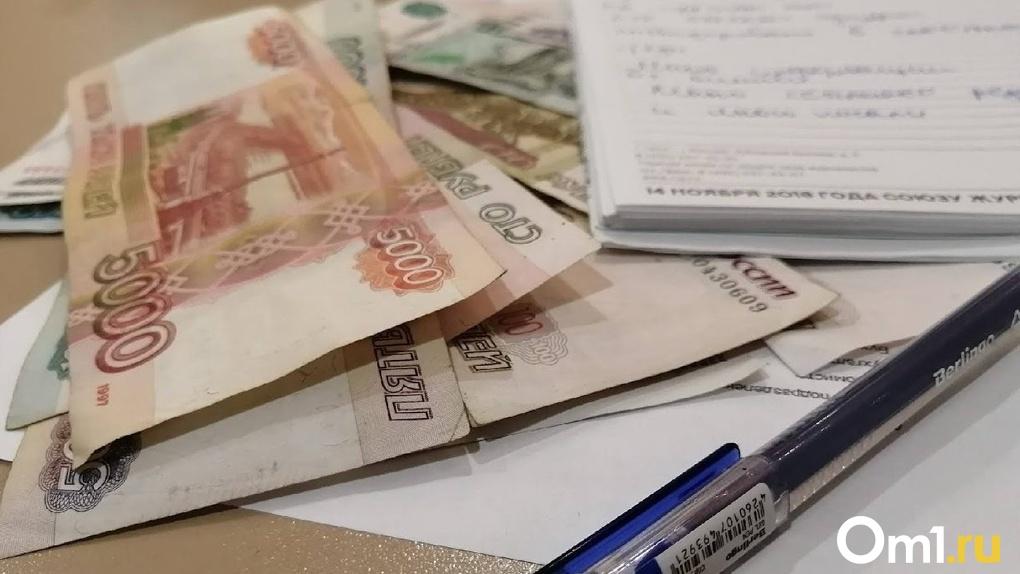 Сбербанк в Омске втрое увеличил объемы кредитования бизнеса