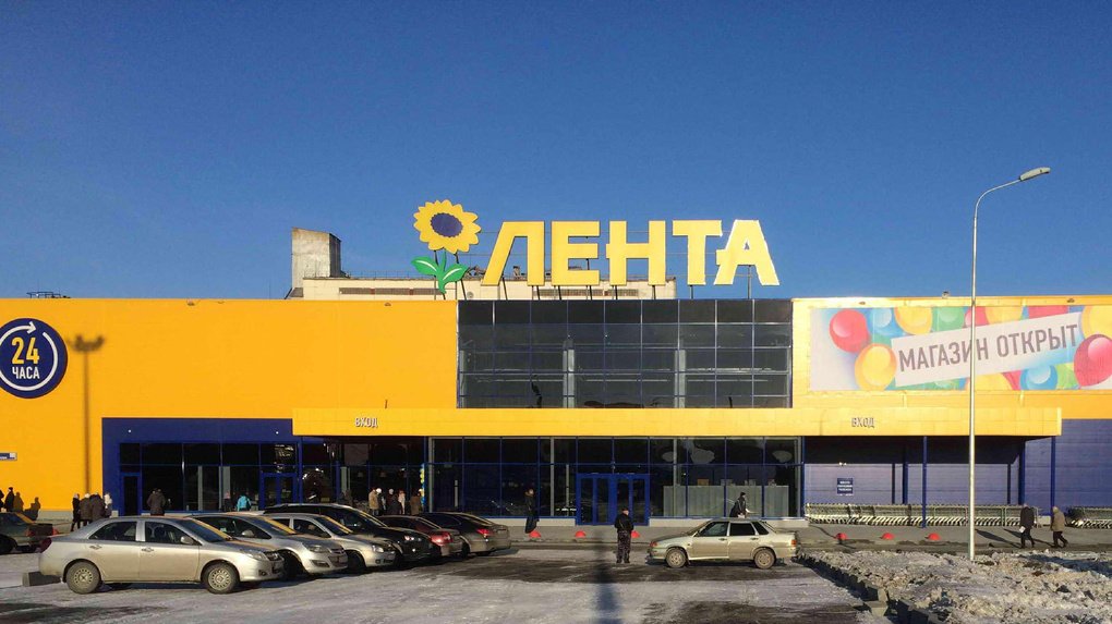 «Лента» снизила цену за два своих участка в Омске