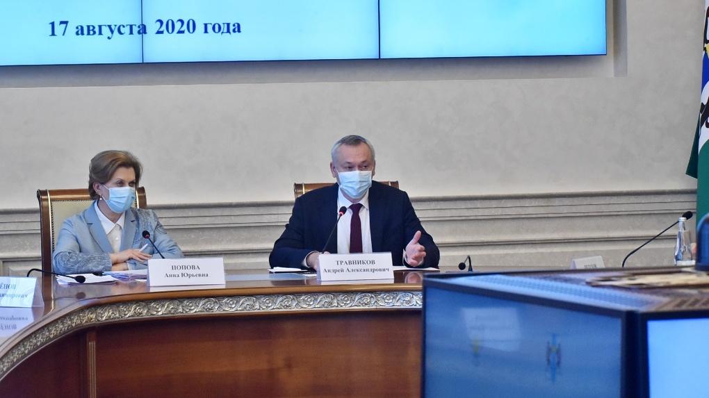 Глава Роспотребнадзора Анна Попова оценила меры по борьбе с COVID-19 в Новосибирской области