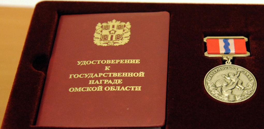 Губернатор Назаров вручит медали многодетным омичкам