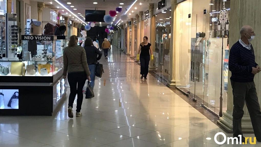 Вице-губернатор Дмитрий Ушаков рассказал, когда омским торговым центрам разрешат работать по выходным