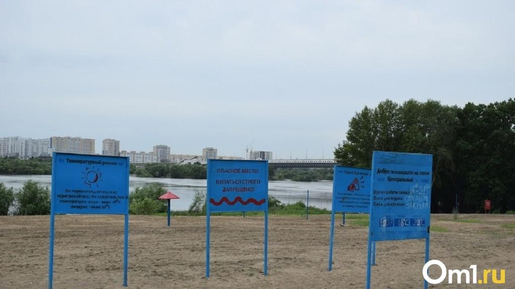 Омичи прекратили купаться в Иртыше