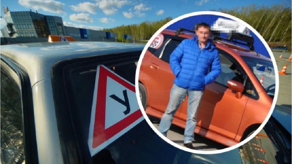 «Лез мне под лифчик!» Жительница Новосибирска обвинила инструктора по вождению в домогательствах