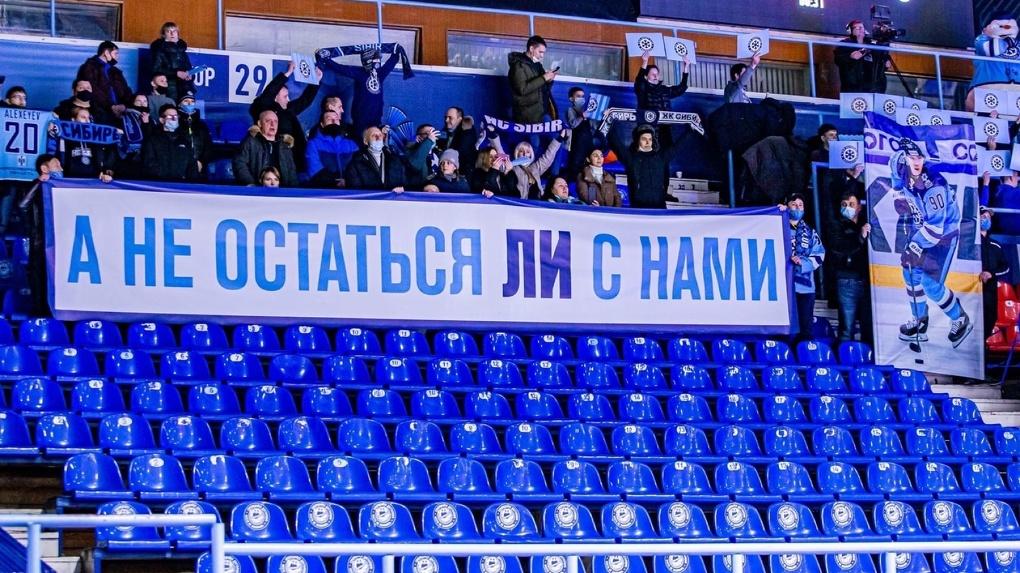 Наведём шороху: нападающий Олег Ли рассказал о продлении контракта с ХК «Сибирь»