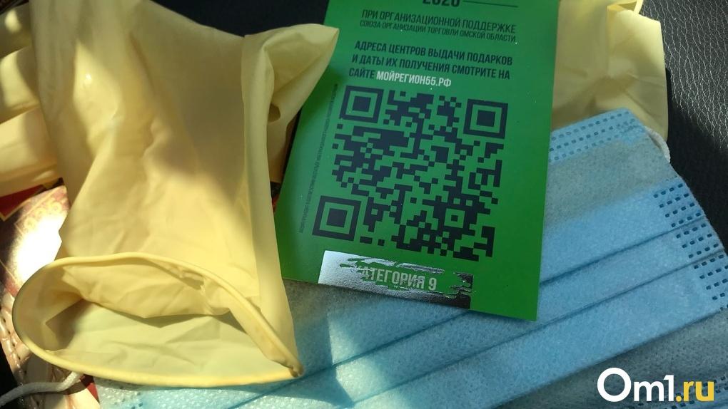 Статистика полетела вниз. В первый день голосования в Омске обнаружили всего 52 заболевших коронавирусом