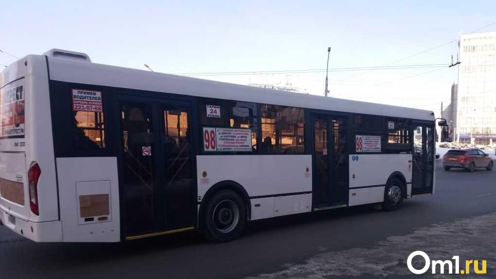 50 новых газомоторных автобусов запустят в Новосибирске