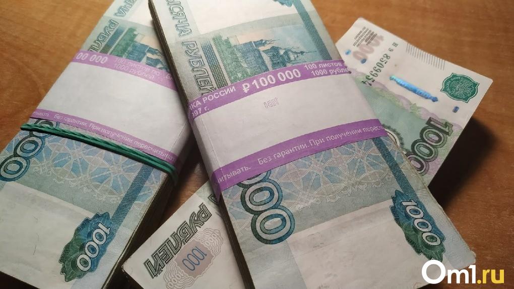 Государство отказывается выплатить экс-губернатору Новосибирской области 5,7 млн рублей за уголовное дело
