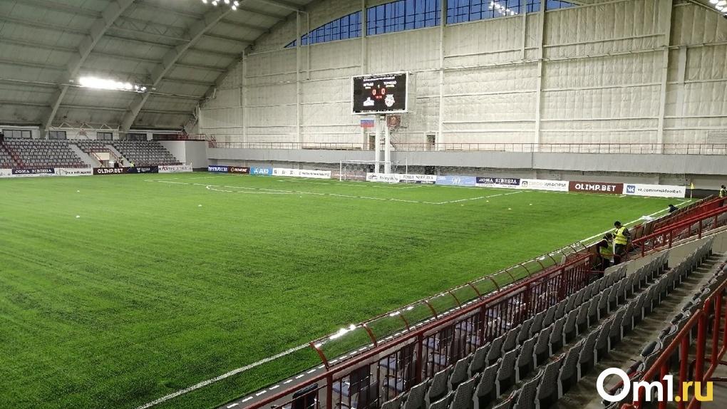 Омский клуб проведёт домашний матч в Домодедово