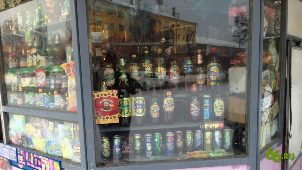 Пиво может вернуться в омские киоски