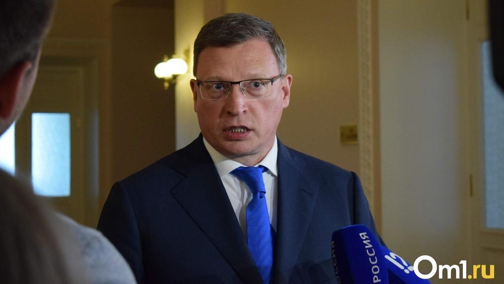 Бурков поблагодарил омичей за голосование по поправкам в Конституцию