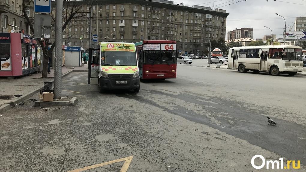 Новосибирцы выступили против бесплатного проезда в общественном транспорте