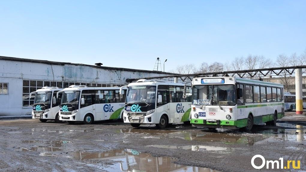 Омичам разъяснили, как будет работать общественный транспорт с 1 ноября