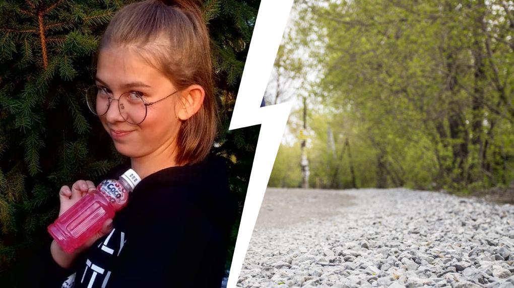 В Новосибирске 12-летняя девочка пошла гулять и пропала