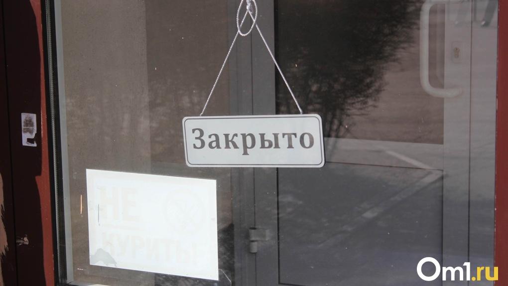 В Омской области магазин одежды продолжал работать, несмотря на режим
