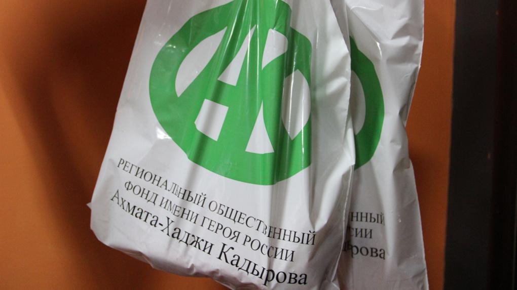 Рамзан Кадыров помог нуждающимся новосибирцам в условиях коронавируса