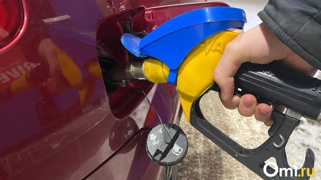 Резкий скачок цен на бензин спрогнозировали в России: объясняем причины