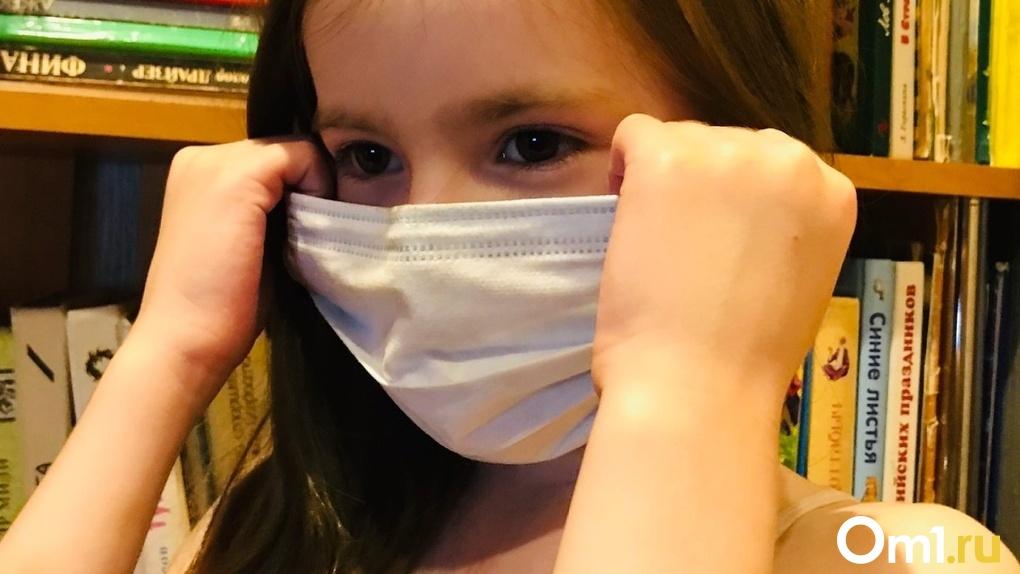 Солдатова назвала число детей в Омской области, заражённых коронавирусом