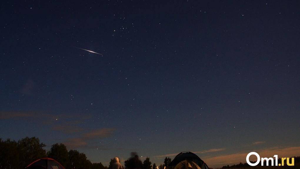 В небе над Омском будет пролетать 110 метеоров в час