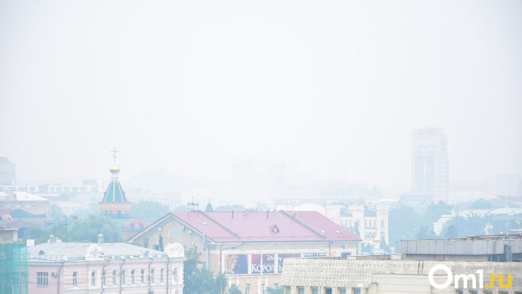 Смог и неприятный запах в Омске продержатся до конца недели