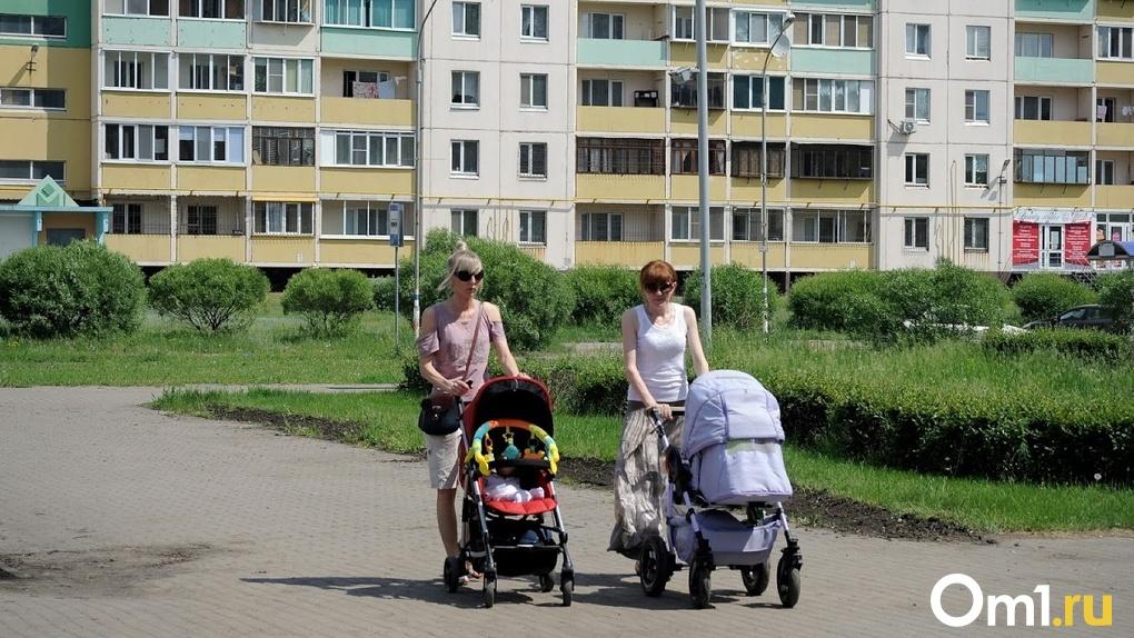 Омичи в пролете: в эксперименте по списанию кредитных долгов примут участие москвичи