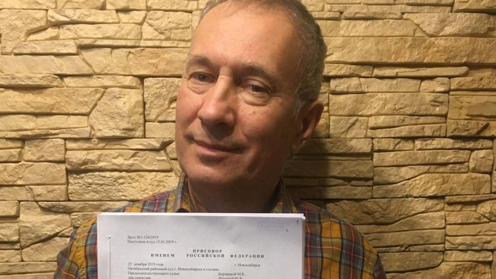 Пройду этот путь до конца: экс-директор Новосибирского планетария готовится к повторному суду