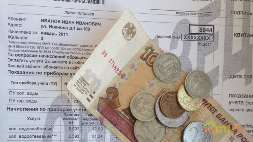 В Омске повышают плату за содержание жилья