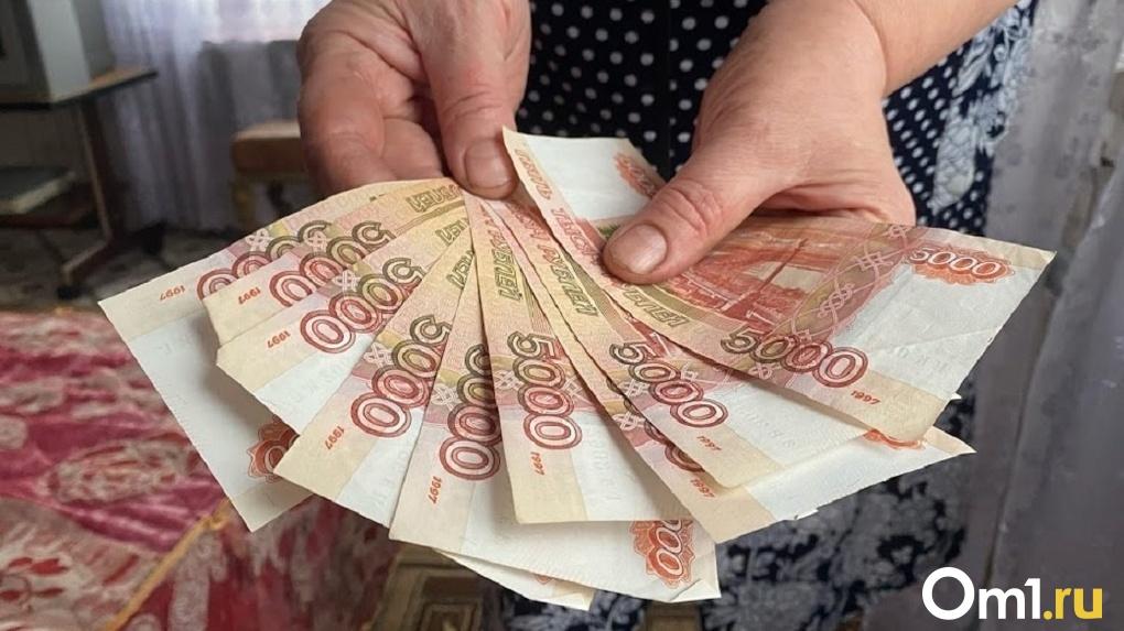 В Омской области увеличили прожиточный минимум на 119 рублей