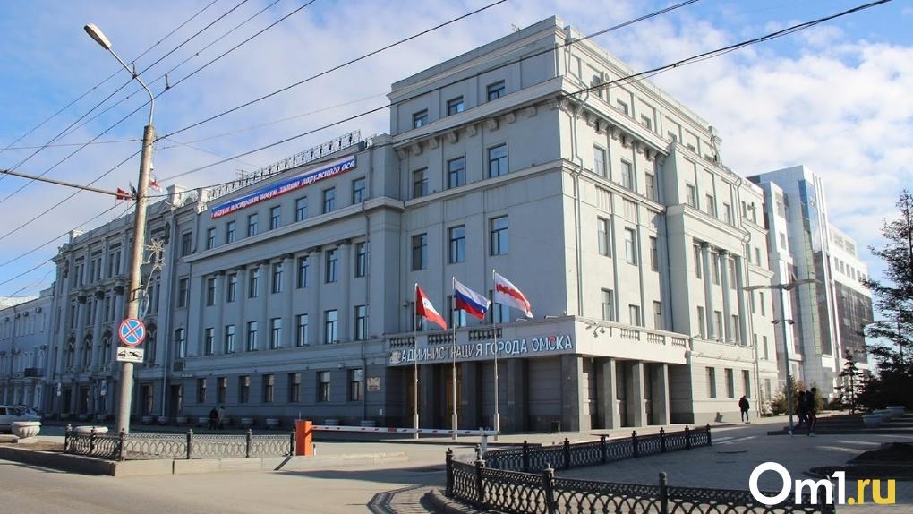 В Омске 16 муниципальных предприятий изменят свой юридический адрес
