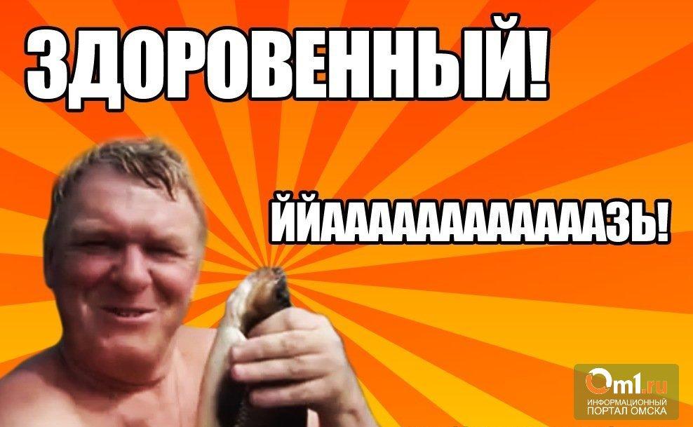 Омич купил в «Ленте» язя с червями